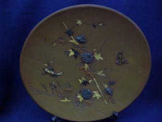 Japanese Meji Period Bronze Mixed Metal Charger photo