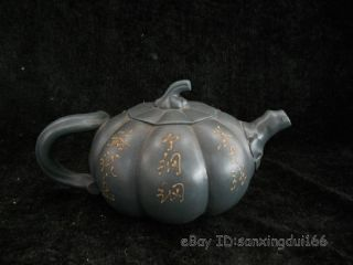 Rare Chinese Yi Xing Zi Sha Teapot photo