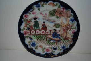 Antique Hand Painted Japanese Plate 7 1/4