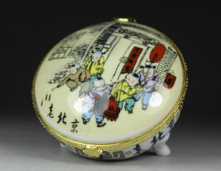 Chinese Old Porcelain Handwork Painting Favorite Jewel Box photo
