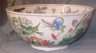 Chinese Export Enameled Punch Bowl - 1880 photo