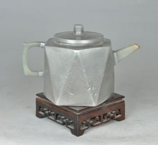 19th Century Yixing Teapot Hotan Jade Carvings Inlaid With