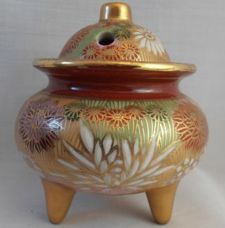 Japanese Ceramic Pot & Lid Incense Burner Japanese Porcilain Censer Gold Decor photo