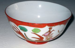 Chinese /japanese Bowl ~ Dragon Design~ Oranges /white/green~ Vintage photo