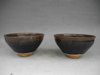 Chinese Black Porcelain Bowls photo