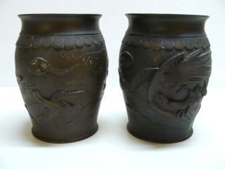 Pair Of Signed Antique Japanese Bronze Or Brass Vases With Applied Decoration photo