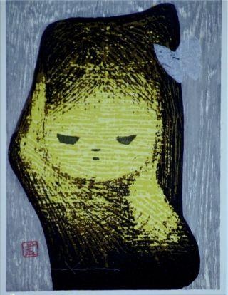 Japanese Woodblock Print By Kaoru Kawamo photo