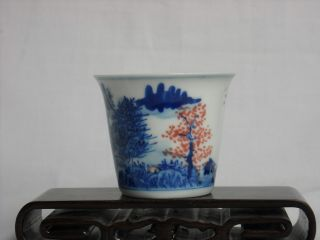 Chinese Blue And White With Purple Porcelain Handmade Hand - Painted Landscape Cup photo