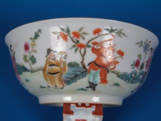 Chinese Pastel Color Porcelain Figure Bowl photo