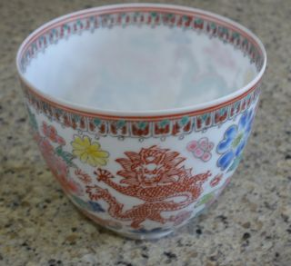 Thin Porcelain Chinese Tea Cup Bowl Demon Protector Dragon Chop Mark See Through photo