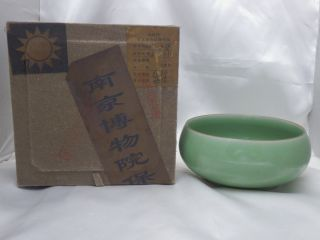 Chinese Celadon Bowl - Jade Green - Longquan Kiln - W/box 661 photo
