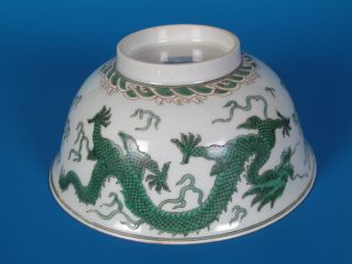 Chinese Rare Pastel Color Porcelain Dargon Bowl photo