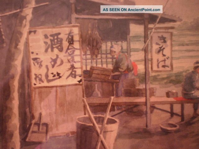 Antique Shigesaburo Ishida Japanese Watercolor Painting Huts Village Dog Stream Paintings & Scrolls photo