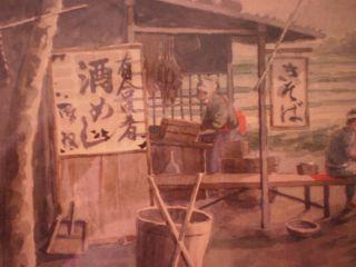 Antique Shigesaburo Ishida Japanese Watercolor Painting Huts Village Dog Stream photo