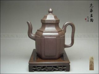 5000friend - Museum Quality Yixing Zisha Old Hexagonal Teapot photo