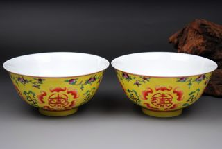 Old Yellow Glaze Porcelain Bowls Pair Of Chinese Antique photo