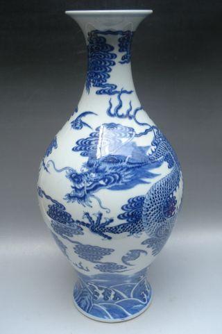 Blue & White Dragons Porcelain Vase photo