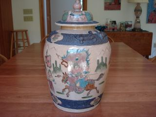 Chinese Porcelain Pottery Covered Temple Tea Jar Vase 1900 ' S photo