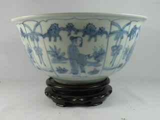 Rare Unique Blue White Porcelain Personality Bowls 10.  5
