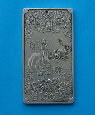 Old Chinses Exquisite Relief Antique Sculpture Zodiac - Rabbit photo