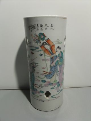 Antique Chinese Porcelain Hat Stand,  Hand Painted,  Red Seal Mark,  2 photo