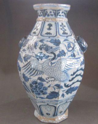 19th Century Antique Yuan Blue And White Porcelain Tiger Double Ear Bottle photo