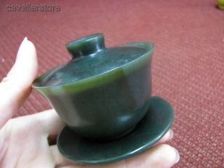 Wonderful Chinese Sinkiang Jade Tea Cup & Dish photo
