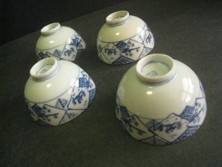 Vintage Blue & White Porcelain Rice Cups/bowls,  China photo