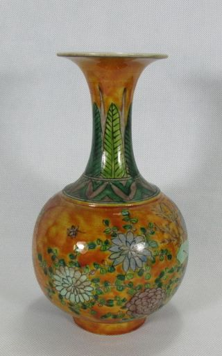 Rare Chinese Rose Porcelain Flower Bird Vase photo