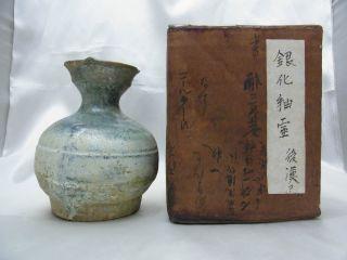 Old Chinese Pottery Green Glaze Vase - Argentation - Han Dnasty 687 photo