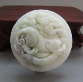China Carved He Tian Jade Belt Buckle Decoration photo