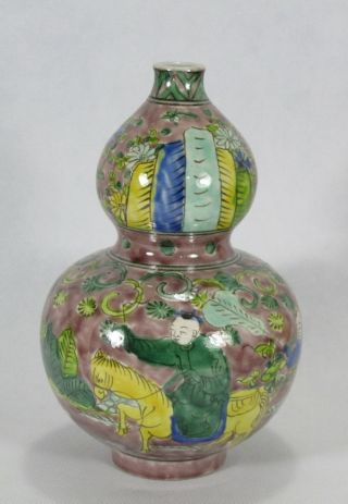 Rare Chinese Rose Porcelain Gourd Kid Vase photo