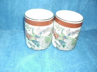 Satsuma Cups photo