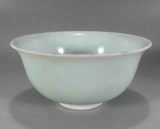 Rare Chinese Celadon Porcelain Water Lily Bowl photo