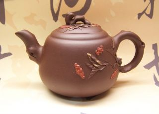 Chinese Yixing Embossed Painting Peaches And Bats Zisha Teapot photo