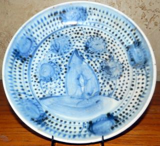 Antique Chinese Blue & White Shallow Bowl/plate Middle Ming Dynasty Flowers Vine photo