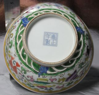 Antique Chinese Old Rare Beauty Of The Porcelain Bowls photo