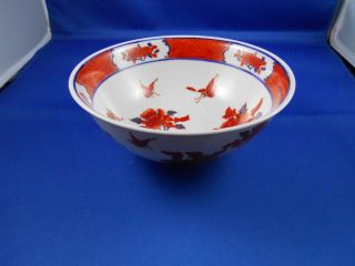 Chinese Yang Cheng Rice Bowl Famille Rose Hand Painted Bowl photo