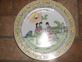19c Chinese Porcelain Famille Rose Plate Qing Dynasty 10