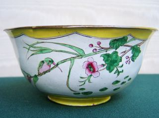 Antique Famille Rose Painted Enamelled Bowl photo