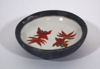 Japanese Porcelain Ware Koi Shallow Bowl Decorated In Hong Kong photo