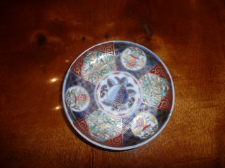 Chinese Imari Bowl With Pedestal Base,  4 1/2