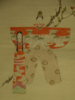 Hanging Scroll With Hna Festival Doll Design W - 9 photo