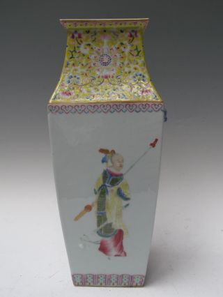 Fine Chinese Rare Famille Rose Gilt Porcelain People Vase photo