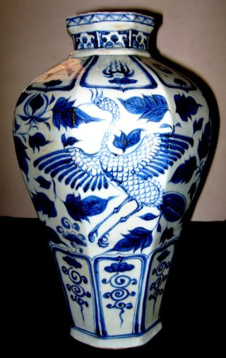 Antique Chinese Porcelain Octagon Blue And White Pheonix Vase photo
