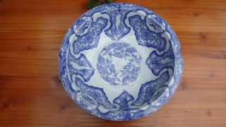 Antique 江戸時代 Edo Japanese Ko - Imari Porcelain Ceramic Tea Ceremony Water Bowl photo