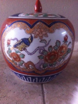 Antique Chinese Ginger Vase photo