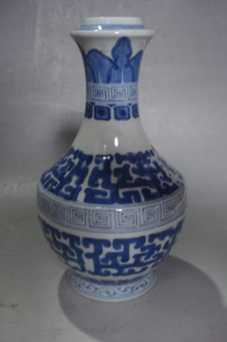 Blue & White Porcelain Vase Mark photo