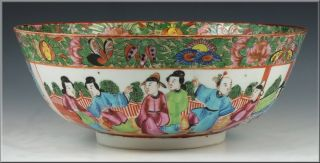 Large 19thc Chinese Rose Mandarin Bowl W/ Rare Large Mandarin Characters photo