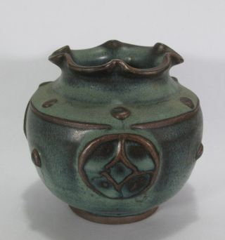 Unusual Chinese Jun Porcelain Vase/brush Washer photo